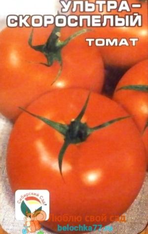 Срта томатов разные