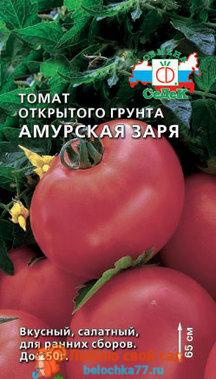 сорта томатов для выращивания без рассады