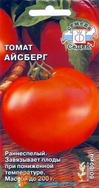 срта томатов для безрассадного выращивания