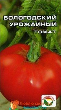 сорта для безрассадного выращивания томатов