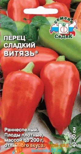Разные сорта перцев