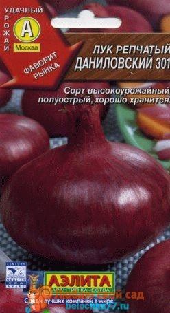 сорта лука