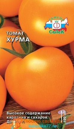 Сорт томата Хурма