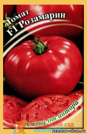Сорт томата Розмарин