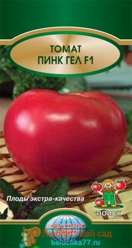 Сорт помидор Пинк Гел