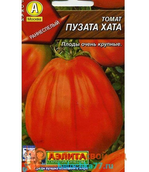 помидоры сорта с фото и описанием