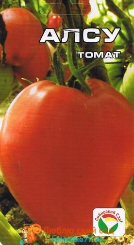 помидоры для теплиц