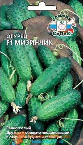 Сорт Мизинчик