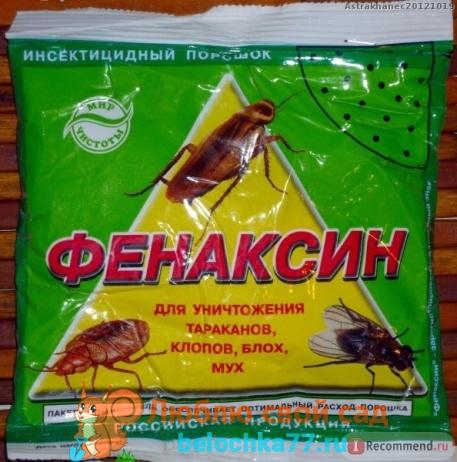 фенаксин от муравьев