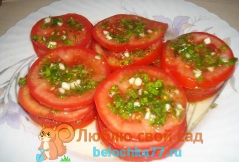 бысрые помидоры за 30 минут