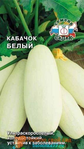 Популярные сорта кабачков, сорт белый