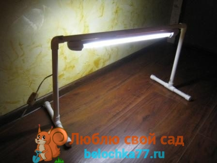 Лампа для подсветки