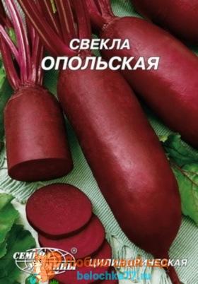сорт Опольская