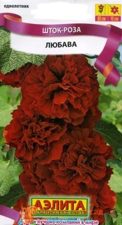 Шток роза Любава