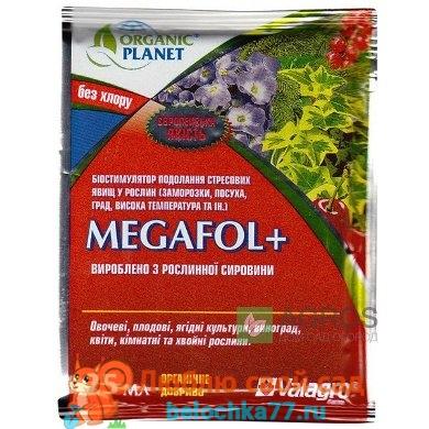 Мегафол ( Megafol )