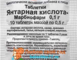 Янтарная кислота для растений: инструкция по применению