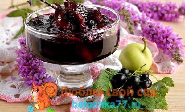 Варенье из смородины черной с яблоками