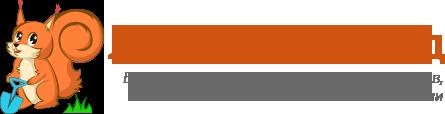 Логотип сайта Люблю свой сад