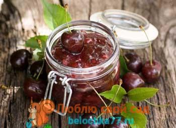 Варенье из черешни - рецепты с косточками и без на зиму. Подготовка ягод