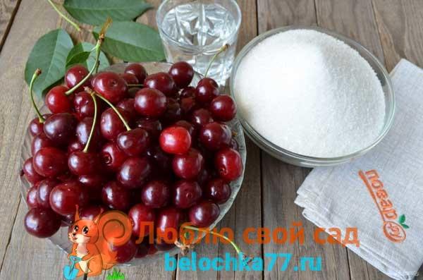 Сколько сахара нужно на 1 кг вишни