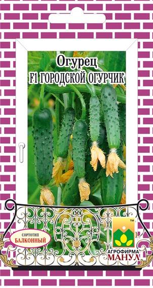 Огурец_ Городской_огурчик_F1