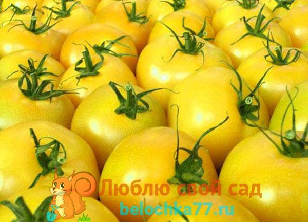 Карамель желтая
