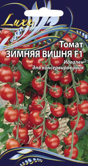Для Урала