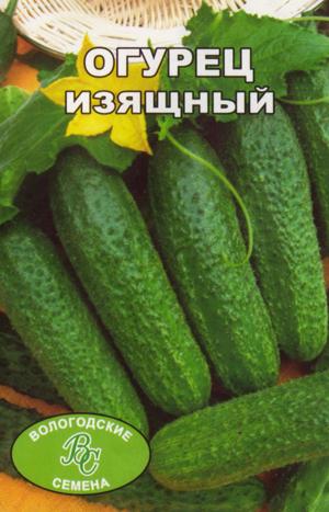 Высокоурожайные