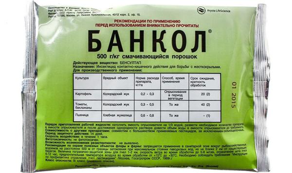 Химические препараты против колорадского жука на томатах