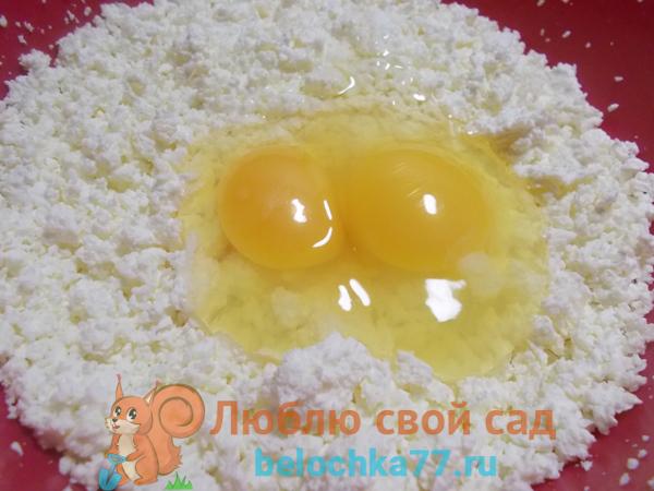 Ленивая ватрушка с творогом: пошаговый рецепт с фото