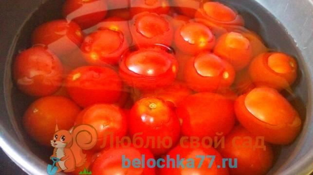 Как замариновать помидоры на зиму