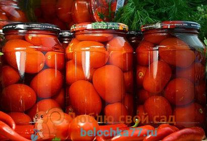 Маринованные помидоры на зиму без стерилизации: пошаговый рецепт