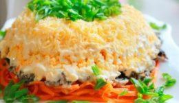 Cалаты на праздничный стол простые и вкусные - рецепты с фото пошагово