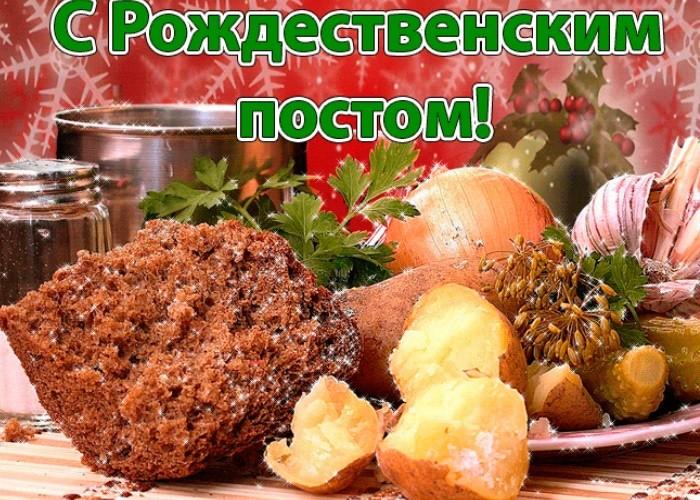Православный рождественский пост – описание